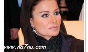 Sheikha Mawza of Qatar